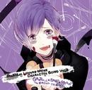 DIABOLIK LOVERS MORE CHARACTER SONG Vol.2 逆巻カナト(cv.梶裕貴)/逆巻カナト(cv.梶裕貴)