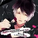 DIABOLIK LOVERS MORE CHARACTER SONG Vol.3 無神ルキ(cv.櫻井孝宏)/無神ルキ(cv.櫻井孝宏)