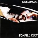 邪宗門/FOXPILL CULT