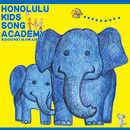 HONOLULU KIDS SONG ACADEMY/KIDS SONG ACADEMY