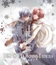 花帰葬 PS2+PD SOUND TRACKS/志方あきこ