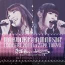 薄桜鬼&AMNESIAコンサート2014 in ZEPP TOKYO/吉岡亜衣加、織田かおり、mao