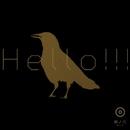 HELLO!!! vol.0/術ノ穴BEST