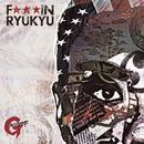 F★★★IN  RYUKYU/GACHIMAF