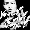 KMC!KMC!KMC!/KMC