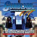 ガンブレードNY & L.A.マシンガンズ オリジナルサウンドトラック/SEGA