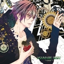 ASAMARU BEST ~ever~/あさまる from あさまっく