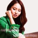 Proud of You/Aviii7-ayana-