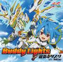 Buddy Lights/龍炎寺タスク(CV.斉藤壮馬)