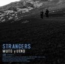 STRANGERS/武藤昭平 with ウエノコウジ