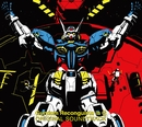 『ガンダム Gのレコンギスタ』オリジナルサウンドトラック/音楽:菅野祐悟
