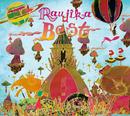 Raujika Best/Raujika