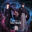 VERSUS/忍弥