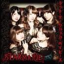 ネット・オークション・ベイビーズ/STARMARIE
