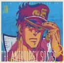 ジョジョの奇妙な冒険 The anthology songs 3/橋本仁