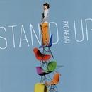 STAND UP/荒木亮