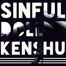 SINFUL DOLL/KENSHU