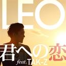 君への恋 feat. TAK-Z/LEO