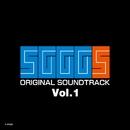 セガガガ5 オリジナルサウンドトラック Vol. 1/SEGA