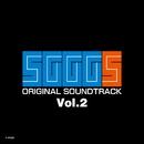 セガガガ5 オリジナルサウンドトラック Vol. 2/SEGA