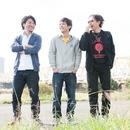 サヨナラトーキョー/東京60WATTS