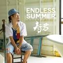 ENDLESS SUMMER/寿君