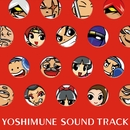 CR吉宗 サウンドトラック/Daito Music