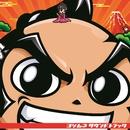 吉宗 サウンドトラック/Daito Music