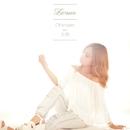 Changes feat. 大地/Licana