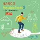 Portable Tunes 2-for kids&family-Tiny/しまじろうのわお!(HARCO)