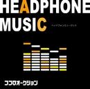 ヘッドフォンミュージック/ココロオークション