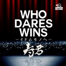 WHO DARES WINS -イドムモノヘ-/寿君