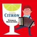 CITRON/桑山哲也