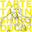 シロ・デューサー/タルトタタン