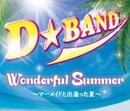 WONDERFUL SUMMER ~マーメイドと出逢った夏~/D☆BAND(堤大二郎)