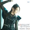 BABYLON ~before the daybreak(映画「コープスパーティー」主題歌)/今井麻美