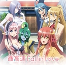 最高速 Fall in Love/ミーア、パピ、セントレア、スー、メロ、ラクネラ