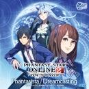 Phantasista/Dreamcasting/SEGA