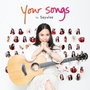 Your Songs/Sayulee