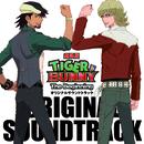 劇場版『TIGER & BUNNY-The Beginning-』オリジナルサウンドトラック/音楽:池頼広