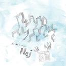 ネジ山東京ツーリスト/NEJ