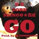 GO/般若/ZORN/SHINGO★西成