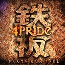 鉄板/4 PRIDE feat. PGP
