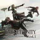 END OF ETERNITY ORIGINAL SOUNDTRACK Vol. 1/SEGA