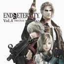 END OF ETERNITY ORIGINAL SOUNDTRACK Vol. 4/SEGA