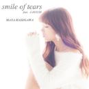 smile of tears feat. A-HOUSE/長谷川万射