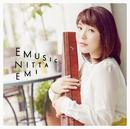 EMUSIC/新田恵海
