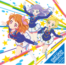 START DASH SENSATION/lucky train!(TV Size)(TVアニメ『アイカツ!』OP/EDテーマ)/AIKATSU☆STARS!