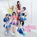 ラン・ラン・ドゥ・ラン・ラン!(「AIKATSU STARS!のラジカツ!」テーマソング)/AIKATSU☆STARS!