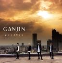 goodbye/GANJIN